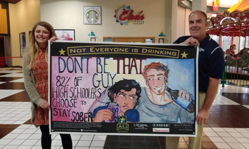 "Billboard Poster Contest: Not everyone is drinking - ""Don't be that guy! 82% of High Schoolers choose to stay sober."